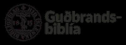 Guðbrandsbiblía Logo