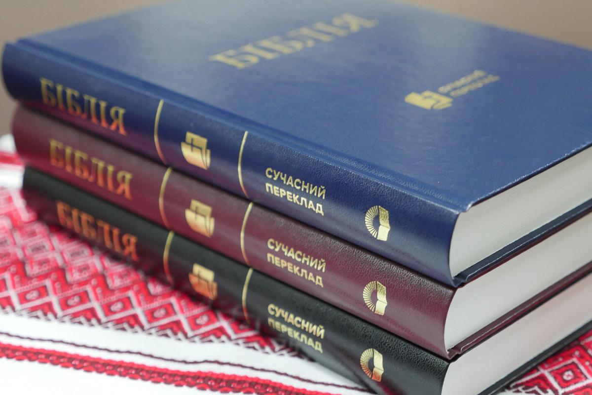Nýjar Biblíur á Úkraínu
