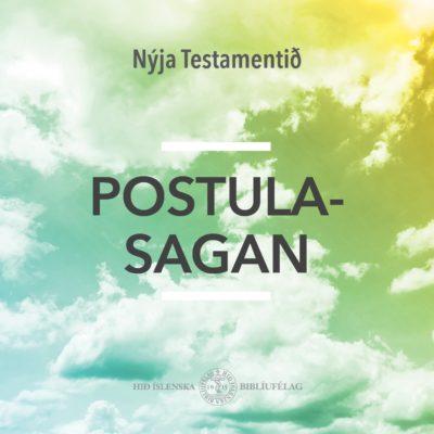 Postulasagan - hljóðbók