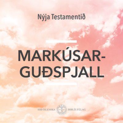Markúsarguðspjall - hljóðbók