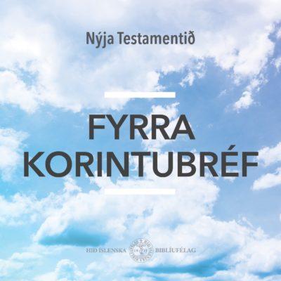 Fyrra Korintubréf - hljóðbók