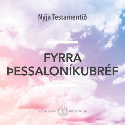 Fyrra Þessaloníkubréf - hljóðbók