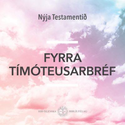 Fyrra Tímóteusarbréf - hljóðbók