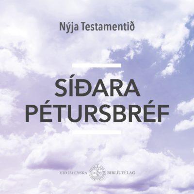Síðara Pétursbréf - hljóðbók